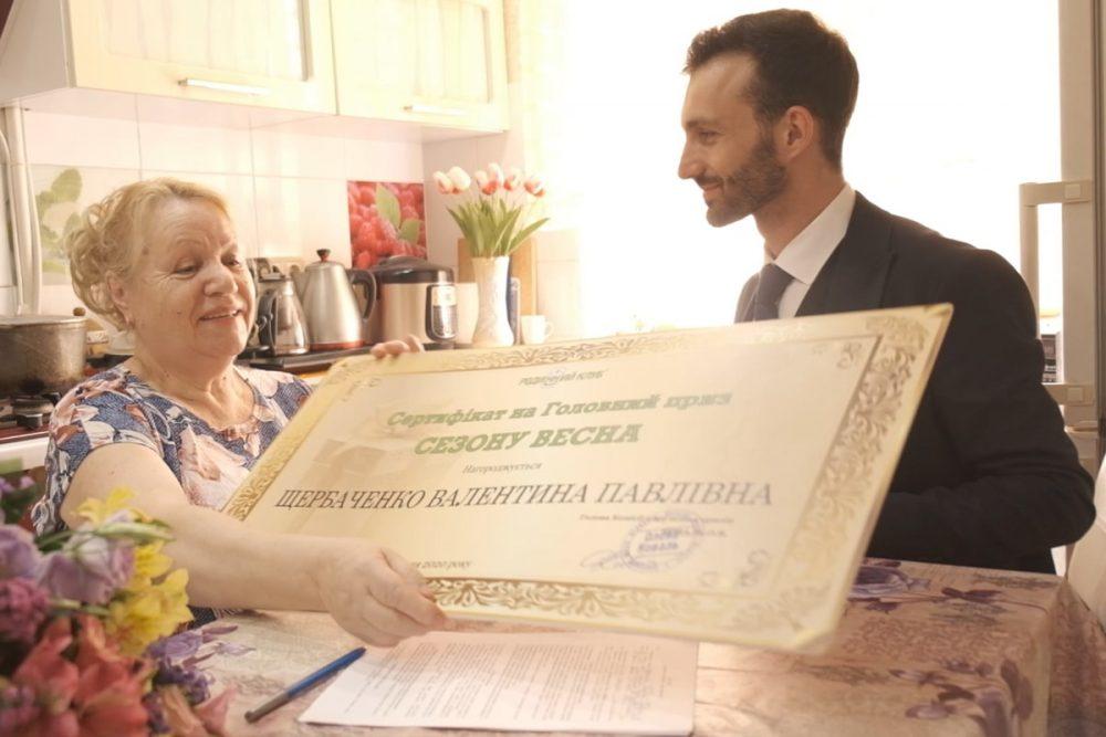 грошовий приз новій переможниці маркетингової акції «Золотий Фонд» – Щербаченко Валентині Павлівні фото 1