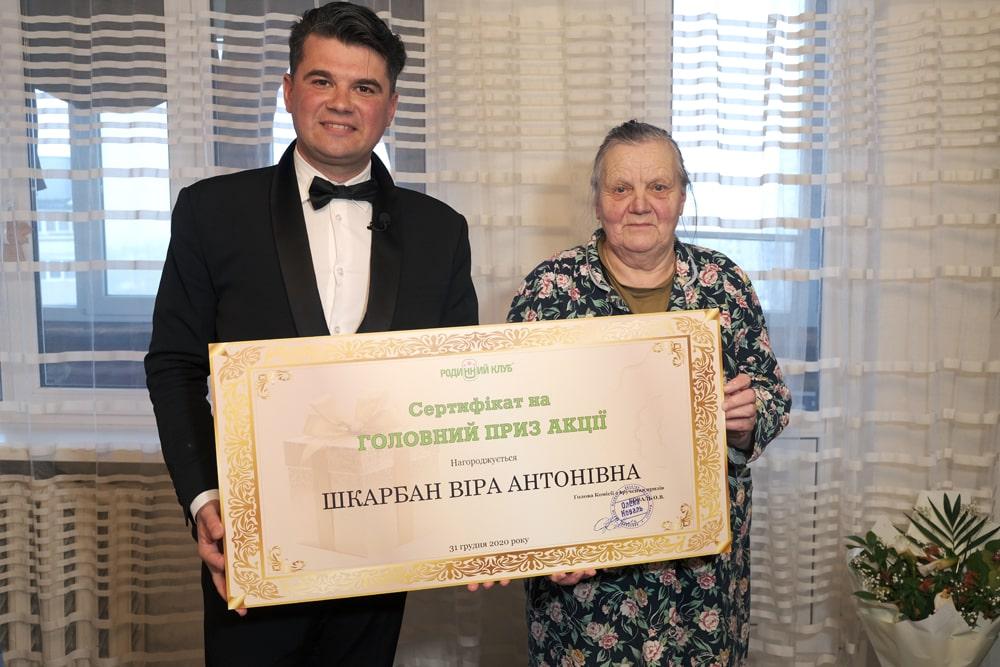 Завдяки грошовому призу від «Родинного Клубу» Віра Антонівна стала ближче до виконання мрії